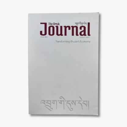 Picture of The Druk Journal (Vol 4)